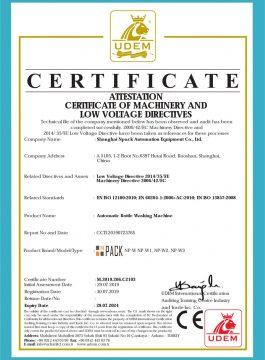 CE-certifikat for automatisk flaskevaskemaskine