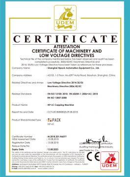 CE-certifikat for afdækningsmaskine