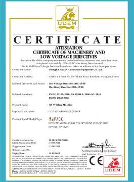 CE-certifikat for påfyldningsmaskine
