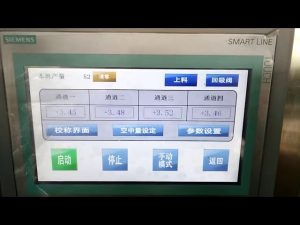 høj kvalitet 20l vejning af olivenolie påfyldningsmaskine